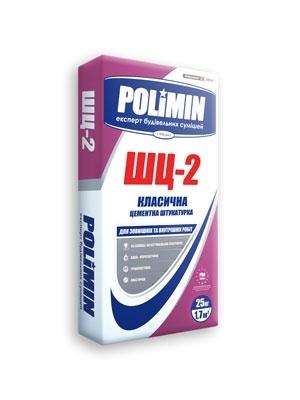 Штукатурка POLIMIN ШЦ-2 (ПОЛИМИН ШЦ 2) Классическая 25 кг, ШЦ2 - купить в интернет магазине Budstore. Лучшая цена, отзывы и доставка. Киев, Украина.